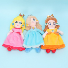 10pcs/lot 20cm Super Mario Bros Plush Princess Peach Daisy Rosalina Plush Soft Stuffed Toy Doll(China)