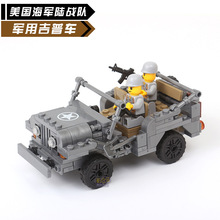 Fun Children's building blocks toy compatible Legoes military jeep model children intelligence education building block toy