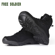 FREE SOLDIER Outdoor Sports Camping Hiking Tactical Men Hiking Climbing Boots Breathable Lightweight  Sneakers Shoes