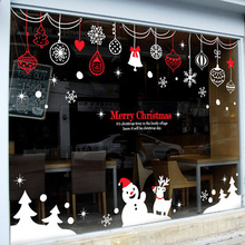 2016 Christmas Vinyl Wall Decal Rings Snowman Christmas Tree Art Wall Sticker Shop Glass Window Christmas Deocr Home Decoration