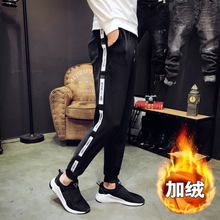 2017 Autumn Winter New Pattern Letter Weave Bring Motion Trousers Thickening Haren Mid-low Waist Slim Pants