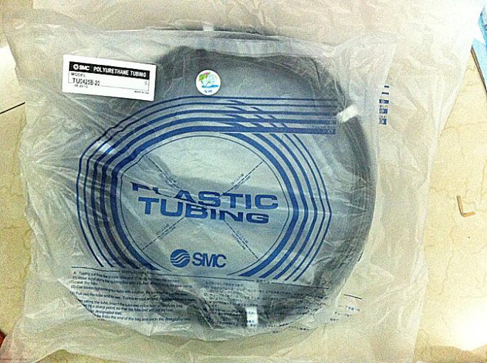 SMC pneumatic blue air hose TU1208BU-20 Inside diameter 8mm External diameter 12mm Hose length 20m<br>