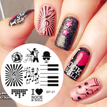 Music Theme Nail Art Stamping Template Image Plate BORN PRETTY Stamping Plates BP47 #18790