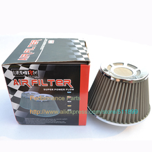 3 inch/76mm High Performance Modified Parts Sport Car Air Filter