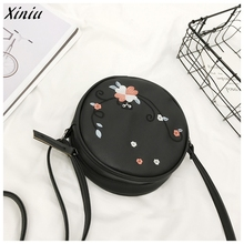 Women Embroidered Round Bags Shoulder Bag Ladies Cute Circular Messenger Bags famous designer brand bags women leather handbag(China)