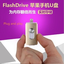 3 in 1 cellphone OTG USB Flash Drive 8GB 64GB Pen Drive Memoria USB Stick External Storage For Iphone 7 6 plus,android,Tablet PC