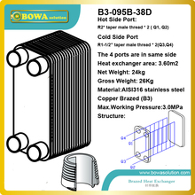41.5KW raw water to distilled water AISI316L stainless steel plate heat exchanger replace Kaori model KM200*60