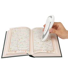 Digital Quran Pen PQ15 100% Original Islamic Holy Quran Reading Pen with Quran Book many Reciters translation language Muslim(China)
