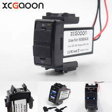 XCGaoon Special 5V 2.1A 2 USB Interface Socket Car Charger Adapter for NISSAN, DC-DC Power Inverter Converter(China)