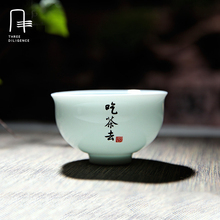 Chinese tea cup Shadowy Blue Porcelain 110ml Wine Cups Chi Cha Qu small ceramic bowls tea cup china tazza ceramica Christmas(China)