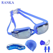 Swimming Goggles Swim Goggles No Leaking Anti Fog Shatterproof UV Protection, with Nose Clip Ear Plugs Case Swim Glasses Suit(China)