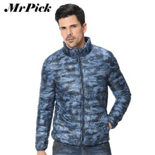 2015 New Brand Men Down Coat Ultralight Camouflage 90% Duck Down Jacket Slim Fit Packable Casual Down Puffer Jacket Z1568-Euro