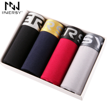 Buy Innersy 2016 Panties Mens 4Pcslot Mens Underwear Boxers Modal Boxer Men Printed Boxer Shorts Solid Boxers Mens Underwear Plus