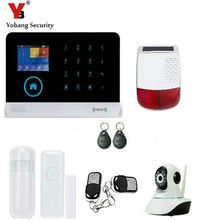 Yobang Security-WIFI APP Control Touch Screen Alarm Red Solar Siren Alarm Kits RFID Card SMS Intruder Security Alarm System(China)