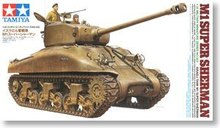 Tamiya assembled Chariot Model 35322 1/35 Israel M1 super Sherman medium tank car