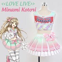 Japanese Anime Love Live Pink Minami Kotori Cosplay Costume Lolita Cheerleading Uniforms Plus Size customized Costume