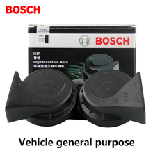 BOSCH Car Snail Horn dedicated Shen Yue For Ford focus Mondeo Chevrolet CRUZE BUICK Excelle XT 0986AH01064HK auto part