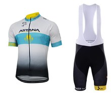 2017 ASTANA TEAM White Kazakh Champion SHORT SLEEVE CYCLING JERSEY SUMMER CYCLING WEAR ROPA CICLISMO+ BIB SHORTS 3D GEL PAD SET