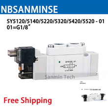 SY5000 G 1/8 DC24V AC220V Mini Air Solenoid Valve NC Control Valve Electro Valve SMC Replace High Quality Sanmin(China)