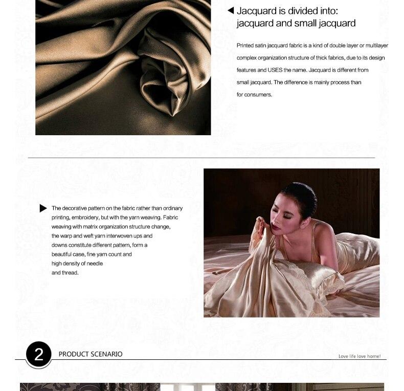 4pcs-Sateen-Jacquard-Bedding-set7901_05