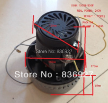 1200W Industrial Vacuum cleaner motor  normal quality 1.95kgs
