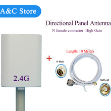 2.4GHz 14dBi wifi antenna Indoor Outdoor Wall Mount Patch Panel Flat Antenna WiFi Directional antenna with 10meters cable(China)
