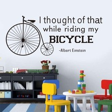 I Thought Of That Quote Wall Decals Sticker Bicycle Wheel Art Self Adhesive Wallpaper For Kids Room Decoration Home Decor(China)