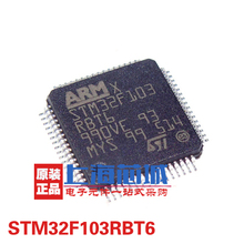 10PCS STM32F103RBT6 LQFP64 STM32F103 ARM microcontroller - MCU 32BIT M3 128K FLASH 20KB Cortex RAM new original