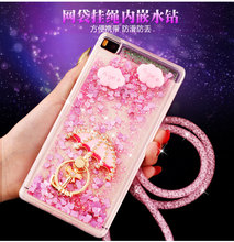For Huawei P8 Lite Ring Case Huawei P8 Dynamic Liquid Glitter Star Heart Quicksand Phone Case With diamond Strap