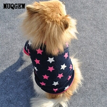 MUQGEW Pet Dog Clothes Winter Chihuahua Puppy Dog Coat Clothing For Dog Jacket Winter Dogs Clothes Roupa Para Cachorro #12(China)