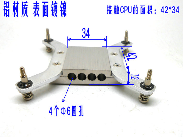 Heat pipe clamp2