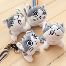 Cheese Cat Plush Key Chains Keyrings for a Woman Child Bag Charm Accessories Pendant Mini Stuffed Toy Wrist Rope Keychain Gift(China)