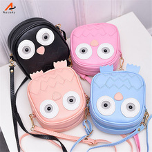 Fashion Mini Purse Handbag Owl Women Messenger Bags For Summer Crossbody Shoulder Bag with Belt Strap Sac Lady Clutch Purses 45