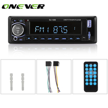 Onever Bluetooth 12V Car Radio Stereo Auto Audio Player with Phone AUX-IN MP3 FM USB 1 Din Remote Control Auto radio(China)