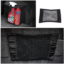 Car Trunk luggage Net For Opel Astra H G J Insignia Mokka Corsa Renault Duster Iaguna Megane 2 Logan Clio Captur Accessories(China)