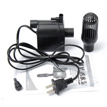 500L/h  220-240V/50Hz Submersible Water Pump Oxygen Fish Tank Aquarium Pool Pond Garden Plants
