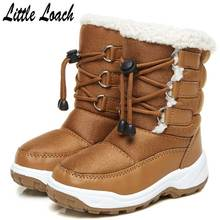 Kids Winter Boots Thick Boys Girls Snow Boots Yellow Grey Toddler Small Big Children Snowshoes Flat Mid-Calf Botas Footwear(China)