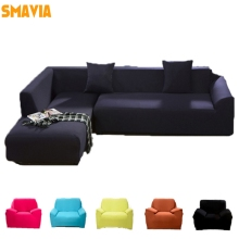 Solid Pure Color Sofa slipcover Armchair Corner Couch Full body Chaise cover Elasticity flexible Anti-dirty-Machine Washable