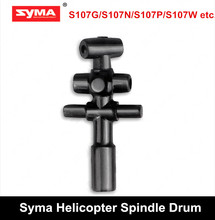 10 pieces/lot Syma helicopter S107/S107G/S105G accessories spindle drum, syma airplane parts spindle seat Free shipping