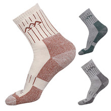 3Pairs New Style Winter Thick Warm Socks Men Quick-Dry Breathable CoolMax Socks Male Colorful Cotton Crew Socks Men Brand Sox(China)