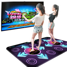 Hot Sale Double Dance Pads mats for PC TV Dance Gaming ,super dancer on computer,PK on the Double Dance pads(China)