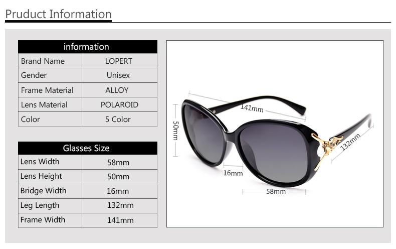 نظارات شمسية نسائية 6 الوان 1