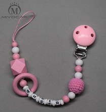 Buy MIYOCAR personalized name pink white wooden beads dummy clip holder pacifier clips holder/Teethers clip baby for $7.13 in AliExpress store