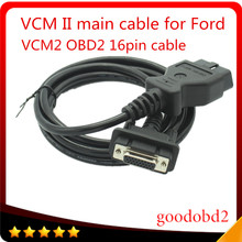 Car Diagnostic tool Interface Cable VCM OBDii OBD2 16PIN cable to 26PIN VCM-II Main Cable VCM2 16-pin connect Cable for Ford(China)