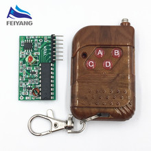 1set SAMIORE ROBOT IC 2262/2272 4 CH 315Mhz Key Wireless Remote Control Kits Receiver module(China)