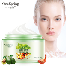 Hydrating Day Cream Nourishing Face Cream Acne Natural Moisturizer Oil-control Whitening Lift Skin Care One Spring With 9 Plants(China)