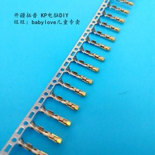 100Pcs 2.54mm Female Dupont Jumper Wire Terminal Connector Pins Crimp Copper