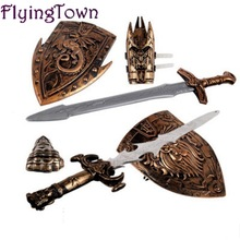 NEW Children Toys Swords Shiled Bow and Arrow Sword Shield Sucker Simulation Archery Plastic SwordsToy Set(China)
