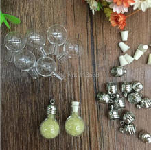 50pcs Vial Pendants SMALL balls (vials/ mini/ glass/ charms/ bottles/ glass) Glass vials pendant magic potion Charm finding(China)