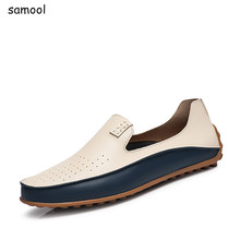2017 Brand New Arrival Low Price Mens Breathable High Quality Casual Designer Soft Genuine Leather Fashion Flats Loafer Shoes 7